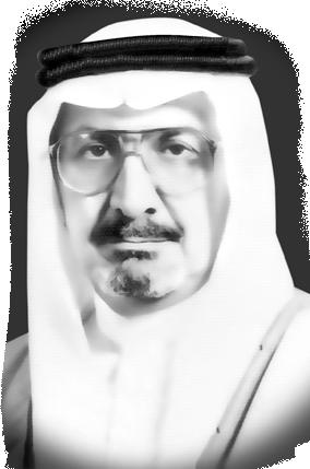 <strong> زياد فؤاد عباس</strong> – رحمه الله